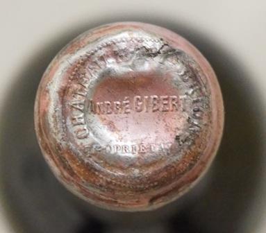 DSC06380