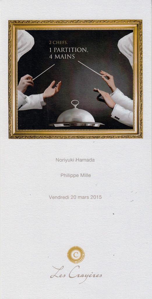menu Crayères 2 001